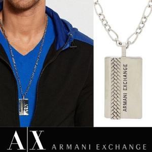 A/X アルマーニ エクスチェンジ ARMANI EXCHANGE ドッグタグ ネックレス 正規 ax616|5445