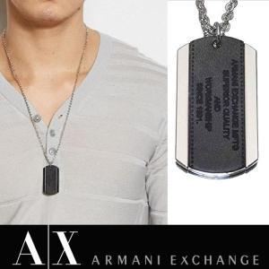 A/X アルマーニ エクスチェンジ ARMANI EXCHANGE ドッグタグ ネックレス 正規 ax617|5445