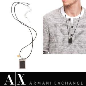 A/X アルマーニ・エクスチェンジ ネックレス ARMANI EXCHANGE 正規 Armani Exchange AIX Dog Tag Necklace  ドックタグ ax625 5445