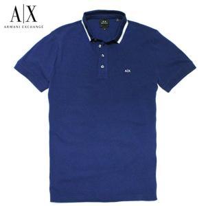 アルマーニエクスチェンジ メンズ  半袖 ポロシャツ  A/X  ARMANI EXCHANGE USA正規品 ax682 ブルー 5445