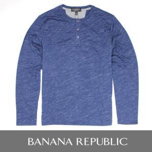 BANANA REPUBLIC バナナリパブリック ヘンリーネック ロングTシャツ 長袖Tシャツ ba310 ネイビー 5445
