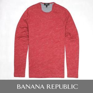 BANANA REPUBLIC バナナリパブリック ロングTシャツ 長袖Tシャツ ba315 バーガンディ 5445