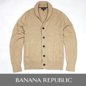 BANANA REPUBLIC バナナリパブリック セーター ニット カーディガン ba317|5445