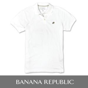 BANANA REPUBLIC バナナリパブリック メンズ ポロシャツ 半袖  USA直輸入 ブランド ba319 ホワイト|5445