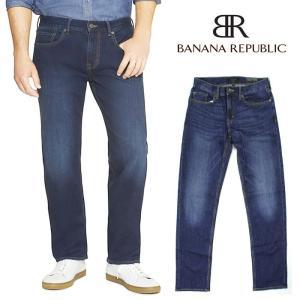 BANANA REPUBLIC バナナリパブリックメンズ ストレート ジーンズ ba338|5445