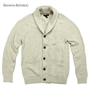 BANANA REPUBLIC バナナリパブリックメンズ ニットカーディガン 長袖 ba344 ベージュ|5445