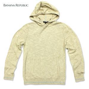 BANANA REPUBLIC バナナリパブリックメンズ 長袖 パーカー ba346 ベージュ|5445