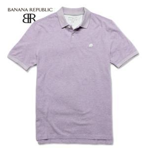BANANA REPUBLIC バナナリパブリック メンズ ポロシャツ 半袖  USA直輸入 ブランド ba356 ラベンダー|5445