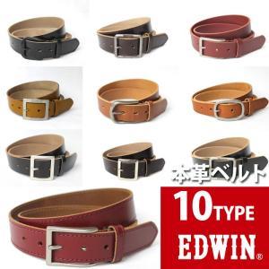 EDWIN エドウィン  本革ベルト メンズ ベルト  ブラック ブラウン belt522|5445