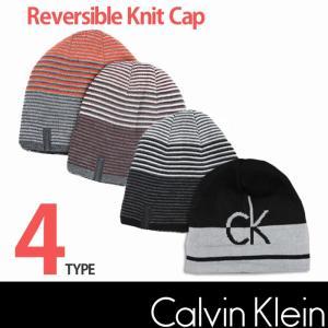 カルバンクライン Calvin Klein ニットキャップ 帽子 ck319 ブラック リバーシブル 4タイプ|5445