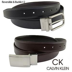 カルバンクライン ベルト CALVIN KLEIN CK 本革 レザーベルト ck352 ブラック ブラウン|5445