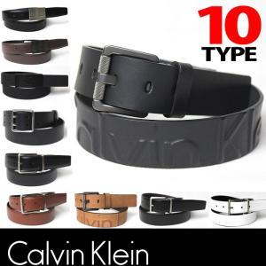カルバンクライン ベルト CALVIN KLEIN CK 本革 レザーベルト ck361 10タイプ ブラック ブラウン ホワイト|5445