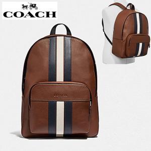 コーチ リュック アウトレット メンズ レザー バックパック COACH Houston Backpack With Varsity Stripe  ブラウン co58 5445