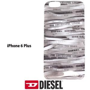 ディーゼル DISEL iphone6 Plus ケース アイフォーンプラス ハードケース di131|5445