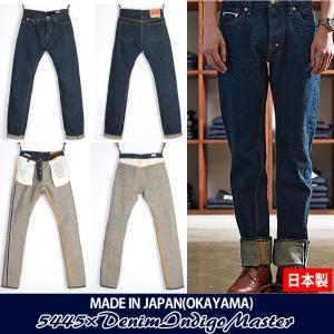 日本製 5445 ジーンズ メンズ ストレート デニム 岡山 セルビッチ five-p701|5445