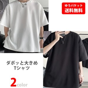 5445 Five Double Four Five Tシャツ 高品質 five12 イエロー|5445