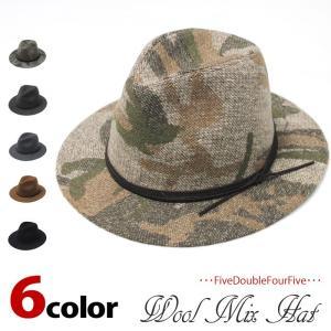 ハット メンズ 帽子 フェルト ウール 迷彩 ブラック グレー hat33 送料無料 5445