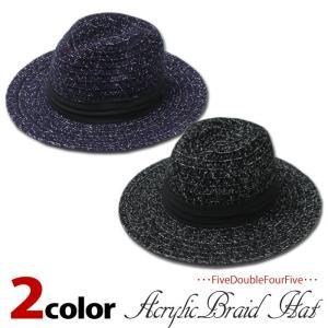 ハット メンズ 帽子 編込み ツバ広ハット ブラック ネイビー hat34 5445