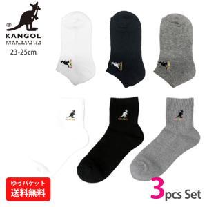 靴下 KANGOL カンゴール ワンポイントソックス 3足セット 23-25cm メンズ レディース ka03 ゆうパケット送料無料 ローカット|5445
