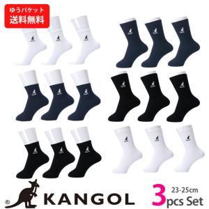 靴下 KANGOL カンゴール ワンポイントソックス 3足セット 23-25cm メンズ レディース ka04 ゆうパケット送料無料 スクールモデル 丈10cm・17cm|5445
