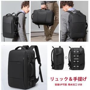 USBポート・TSAロック付き バックパック リュック PCバッグ 防水素材 ダブルファスナー 鍵付き Dバッグ ks02 ブラック|5445