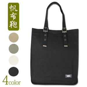 帆布 鞄 トートバッグ 白 黒 オリーブ ks13|5445