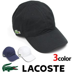 LACOSTE ラコステ キャップ 帽子 ワンポイント la20|5445