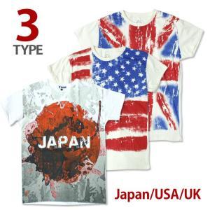 国旗デザイン メンズ Tシャツ 日本・アメリカ・イギリス Japan USA UK no403 白 5445