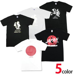侍サムライ 忍者ニンジャ JAPAN デザイン メンズ Tシャツ no408 白 ホワイト 黒 ブラックゆうパケット送料無料|5445