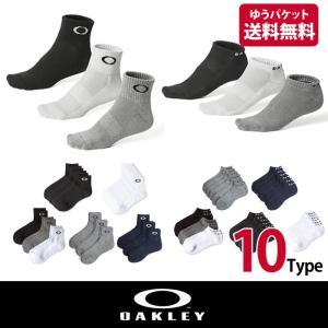 Oakley オークリー ソックス 3足セット 靴下 ゴルフ ジョギング oa238 6タイプ ローカット ゆうパケット送料無料