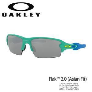 OAKLEY オークリー サングラス FLAK 2.0 アジアンフィット OO9271-3461 偏光サングラス UVカット oa269|5445