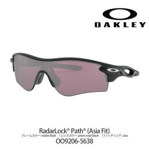 OAKLEY オークリー サングラス RADARLOCK PATH (Asian Fit) アジアンフィット OO9206-5638 車 偏光サングラス prizm road black UVカット oa275|5445