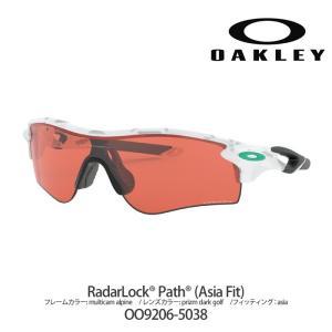 OAKLEY オークリー 偏光 サングラス RADARLOCK PATH (Asian Fit) アジアンフィット OO9206-5038 ゴルフサングラス Prizm Dark Golf UVカット oa276|5445