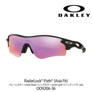 OAKLEY オークリー 偏光サングラス RADARLOCK PATH (Asian Fit) アジアンフィット OO9206-36  ゴルフサングラス Prizm Golf UVカット oa280|5445