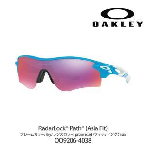 OAKLEY オークリー 偏光サングラス RADARLOCK PATH (Asian Fit) アジアンフィット OO9206-4038   ロード 自動車 サングラス prizm road UVカット oa282|5445