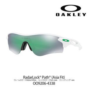 OAKLEY オークリー サングラス RADARLOCK PATH (Asian Fit) アジアンフィット OO9206-4338 偏光レンズ UVカット Prizm Jade oa284|5445