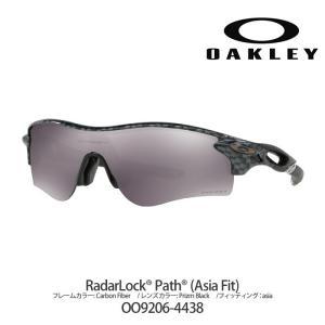 OAKLEY オークリー サングラス RADARLOCK PATH (Asian Fit) アジアンフィット OO9206-4438 偏光レンズ UVカット Prizm Black oa285|5445