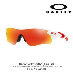 OAKLEY オークリー サングラス RADARLOCK PATH (Asian Fit) アジアンフィット OO9206-4638 偏光レンズ UVカット Prizm Ruby oa286|5445