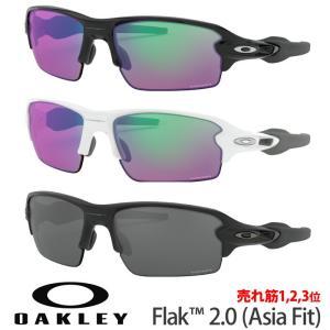 OAKLEY オークリー サングラス FLAK 2.0 アジアンフィット ゴルフ 偏光レンズ サングラス UVカット  OO9271-2261 OO9271-10 OO9271-09 oa295|5445