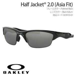 OAKLEY サングラス Half Jacket 2.0 ゴルフ ドライブ スポーツoa295|5445