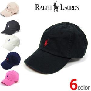 POLO Ralph Lauren ラルフローレン CAP キャップ 帽子 r403 6色|5445