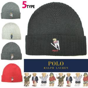 POLO Ralph Lauren ポロ ラルフローレン ポロベアー ニット帽 ニットキャップ  Polo Bear r473 黒 グレー レッド|5445
