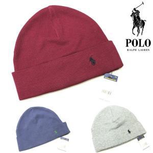 POLO Ralph Lauren ポロ ラルフローレン ワンポイント ニット帽 ニットキャップ コットン100% r479 ネイビー バーガンディ グレー 5445
