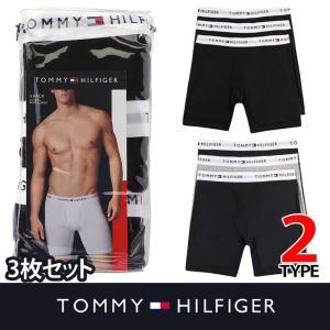 トミー メンズ 下着 TOMMY HILFIGER  トミーヒルフィガー ボクサーパンツ 3枚セット t426|5445