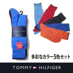 トミー靴下 5足セット TOMMY HILFIGER  トミーヒルフィガー ソックス t483|5445
