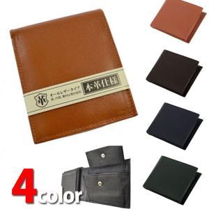 折り財布 メンズ 本革 レザー 財布 2つ折り 牛革100% zakka112 ブラウン グリーン ネイビー ブラック|5445