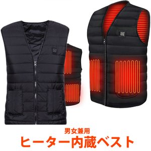電熱ベスト USB加熱 メンズレディース 防寒服 5枚ヒーター内蔵 電熱ジャケット3段階温度調整 男女兼用 zakka196|5445