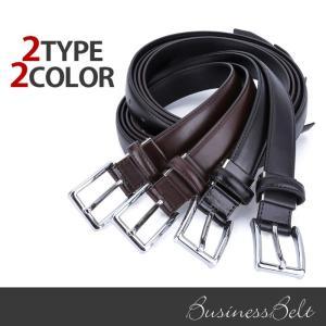 牛革 メンズビジネスベルト 100cm 調整可能 メンズ 男性用 zakka71 ブラック ブラウン|5445