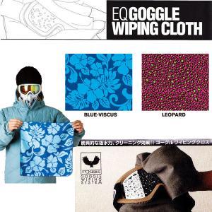 eq-goggle-wc EQ イーキュー 雪だらけのスノーゴーグルもその場で復活!!GOGGLE WIPING CLOTH ゴーグルワイピングクロス|54tide