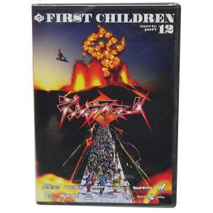 ファーストチルドレン DVD スノーボード FIRST CHILDREN  MOVIE PART 12デンジャラス マーチ|54tide